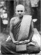 Ajahn Chah photo