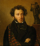 Alexandre S. Pushkin photo