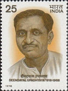 Deendayal Upadhyaya photo